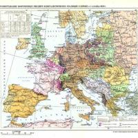 Как Гитлер захватил Европу